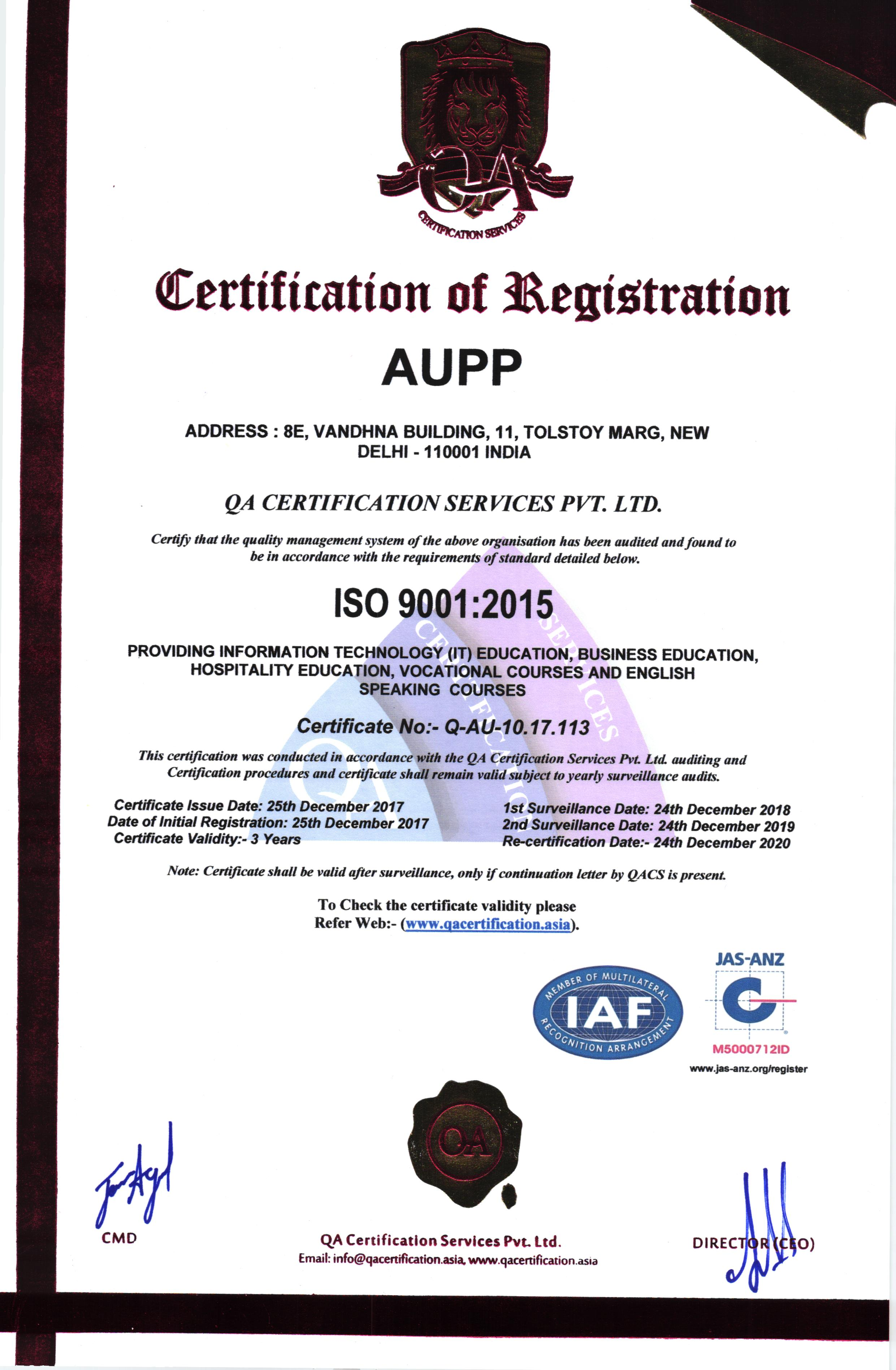 AUPP ISO Certification